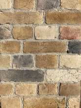 Плитка под старинный кирпич Amarillo 24-26х7 (R5)