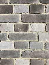 Плитка под старинный кирпич Grigio 24-26х7 (R6)